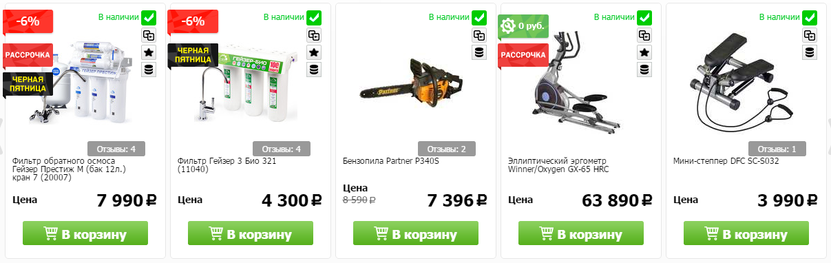 Купоны Techport в Хадыженске